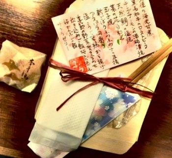 (35) - コピー.JPG