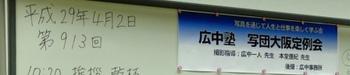 DSCF0388.JPG