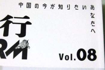DSCF1467 - コピー.JPG