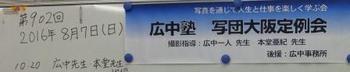 DSCF2443.JPG