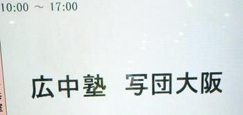 DSCF5730.JPG