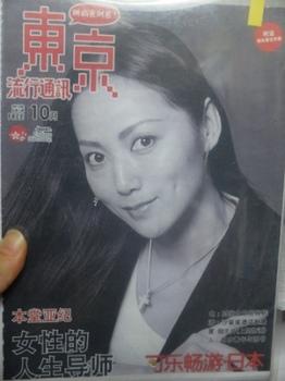 DSCF7140 - コピー.JPG