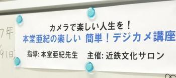 a - コピー.JPG