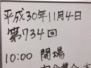 3CF7E84E-4970-49B6-849B-D5CD964479A2.jpeg