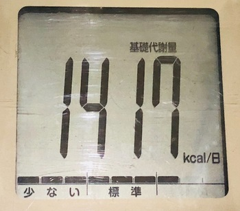 965DD1E9-A499-40D6-857E-8EECBA99AF9E.jpeg