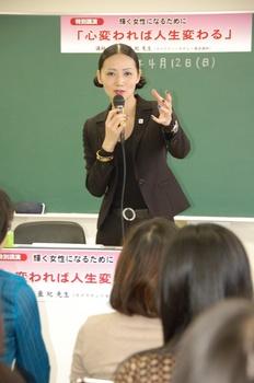 4月12日NHK講座風景2.JPG