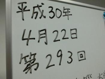 DSCF1457.JPG
