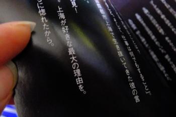 DSCF1478 - コピー.JPG