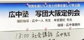 DSCF2504 - コピー.JPG