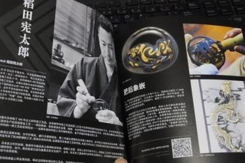 DSCF6026 - コピー.JPG