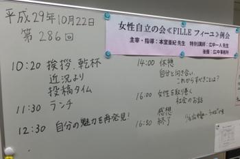 DSCF6472 - コピー.JPG